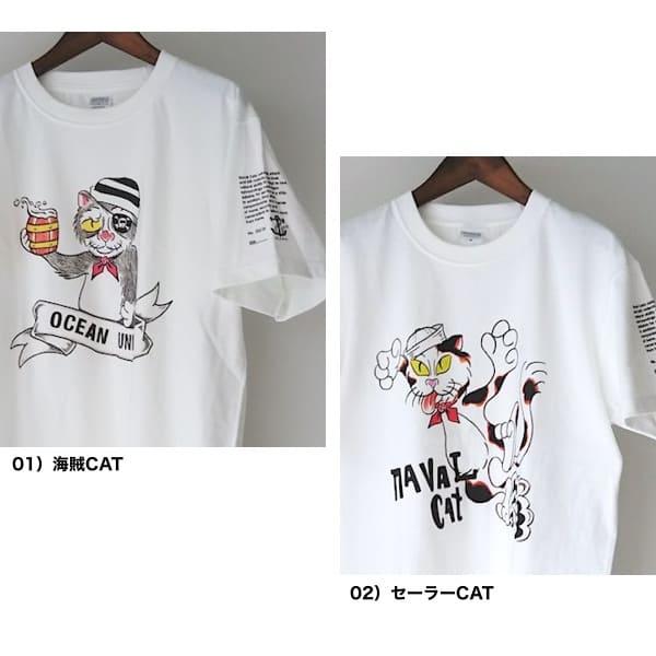 Lot No_TT03 / OCEAN UINION /  ナーバル タトゥー Tシャツ