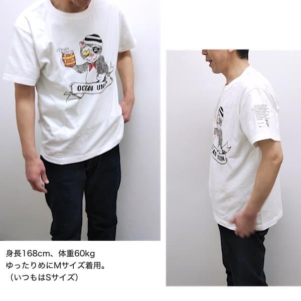 OCEAN UINION /  ナーバル タトゥー Tシャツ