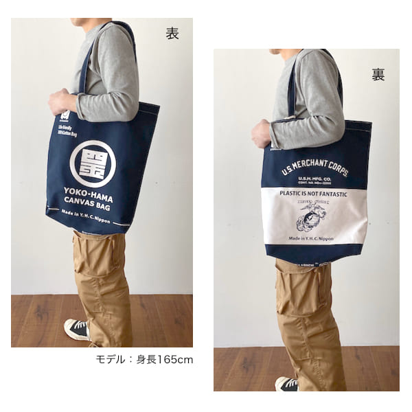Lot No_M20B4 / 横浜帆布鞄 /  SHOPPER BAG