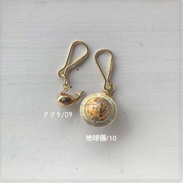 【マリン雑貨】各種キーホルダー(真鍮)