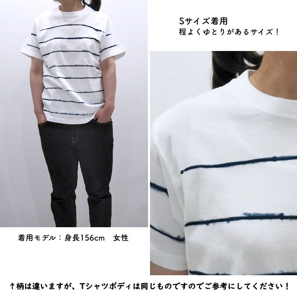 OCEAN UNION×LEVEL INDIGO / 船、イカリ 藍染め LEVEL INDIGO