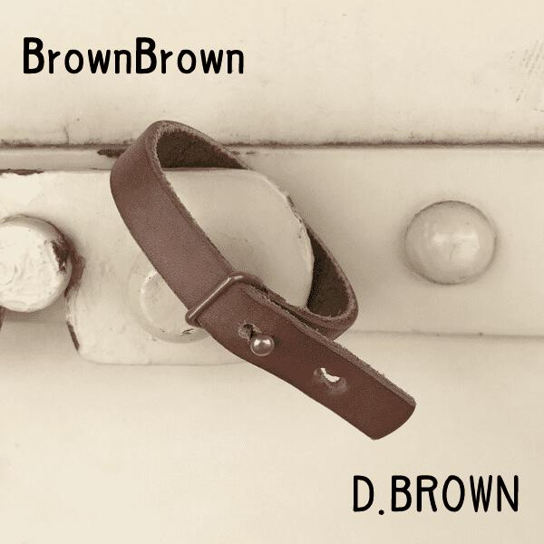 Lot No_BBL-S05 / BrownBrown / ギボシブレスレット