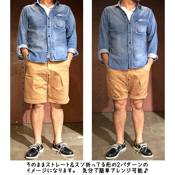 Lot No_BR51734 / BUZZ RICKSON'S / SHORTS MEN'S COTTON UNIFORM TWILL 8.2oz ハーフパンツ