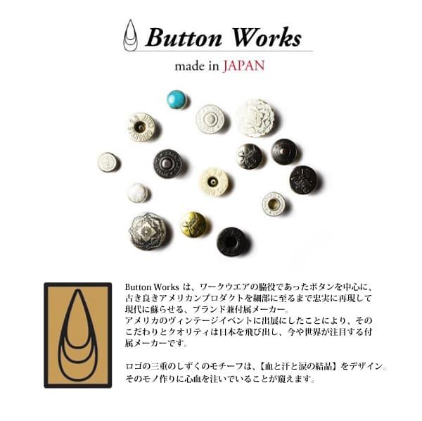 Lot No_TBW-026 / BUTTON WORKS(ボタンワークス) / レザー コンチョ リボン キーホルダー