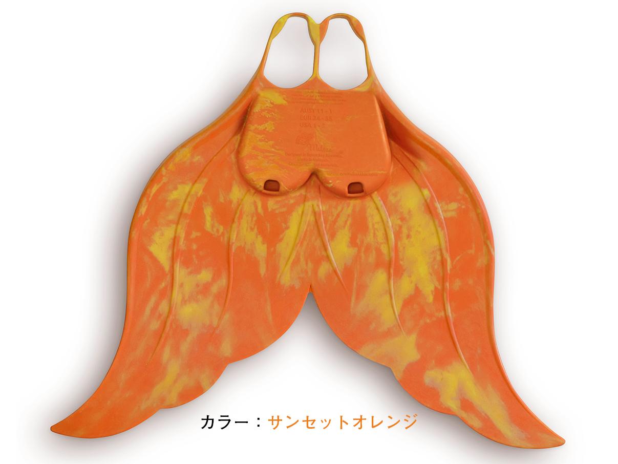 Mahina Merfins - Classic Series【マヒナ】マーフィン・クラッシク・シリーズ《大人用》
