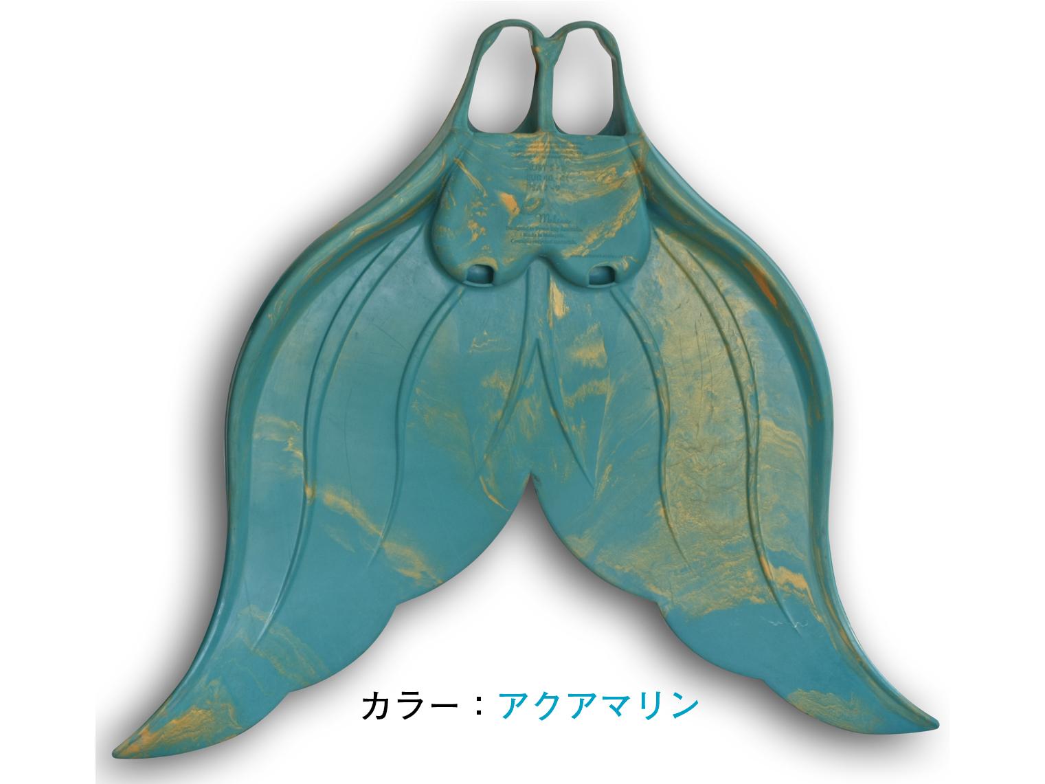 Mahina Junior Merfins【マヒナ】ジュニア・マーフィン《ジュニア用》