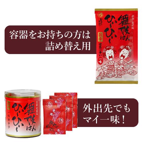 舞妓はんひぃ〜ひぃ〜一味 缶入り