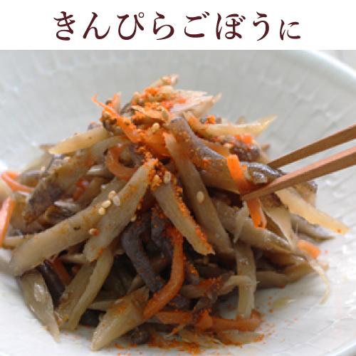 舞妓はんひぃ〜ひぃ〜一味 豆袋