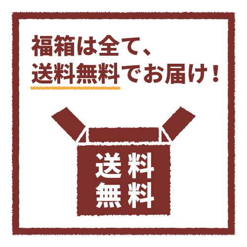 おちゃのこ福箱_2021
