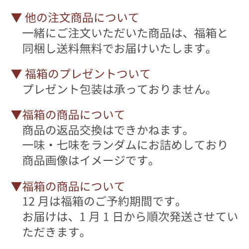 おちゃのこ大福箱_2021