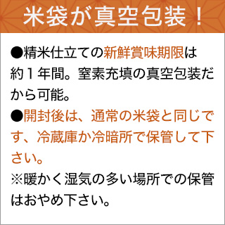 令和2年(2020年) ポケモン ヤドンのおいでまい ピンク300g+イエロー300g(合計2袋)香川県産 <特A評価>【白米・ゆうパケット便・送料無料】【米袋は真空包装】