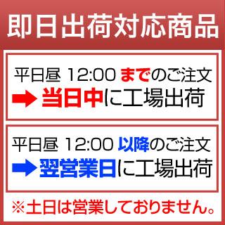30年 北海道産 ごうぐみ(合組)白米  10kg(2kg×5袋)【送料無料】