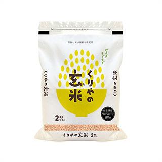 令和2年(2020年) 合鴨農法米 ヒノヒカリ 2kg【白米・玄米 選択】 【米袋は真空包装】農薬及び化学肥料は一切不使用