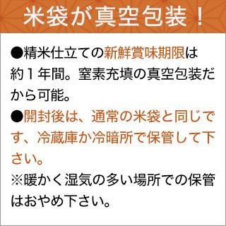 令和2年(2020年) 石川県産 夢ごこち 2kg 白米【即日出荷】【米袋は真空包装】