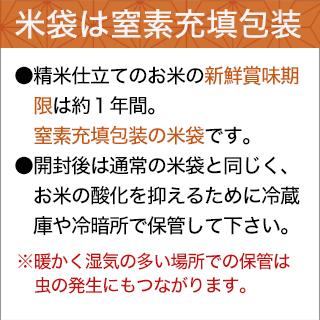 令和2年(2020年) 新米 石川県産 夢ごこち 白米・玄米 10kg(2kg×5袋)【送料無料】【特別栽培米】【即日出荷は白米のみ】【米袋は真空包装】