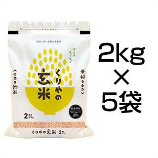 令和2年(2020年) 新米 合鴨農法米 ヒノヒカリ 10kg(2kg×5袋)【送料無料】【白米・玄米 選択】 農薬及び化学肥料は一切不使用
