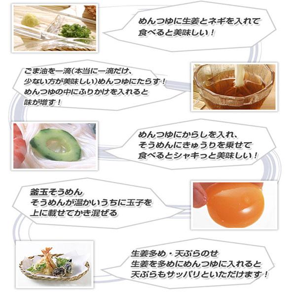【ギフト包装・小豆島手延素麺】 小豆島 そうめん 「島の光」 高級限定品 黒帯 3kg(50g×60束)