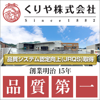 令和2年(2020年) 京都丹後与謝野町産 コシヒカリ 白米・玄米 選択 10kg(2kg×5袋) 【送料無料】【特別栽培米】【米袋は真空包装】【即日出荷は白米のみ】