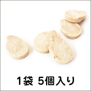 ビスケット風焼き菓子「おこめケットプレーンS」×1袋【送料別・同梱推奨】3大アレルゲン不使用。グルテンフリー
