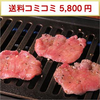 輝く神タン(牛タン)300g  送料コミコミ冷蔵便「ご飯の友シリーズ」