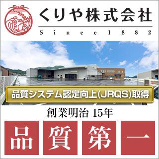 2020年(令和2年) くりやの無洗米 香川県産 おいでまい 2kg【白米】【米袋は真空包装】