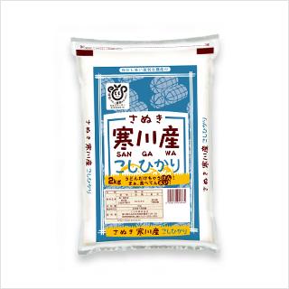令和元年 (2019年) 香川県寒川産 コシヒカリ【さぬき米】 白米 2kg