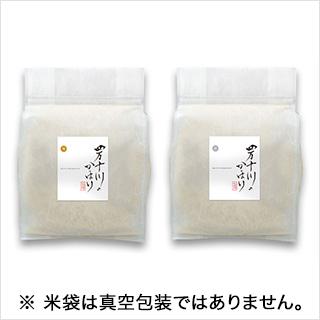 新米 令和3年(2021年)  贈答用 高知産 四万十のかほり 4kg(2kg×2袋)〈特A評価〉【白米】真空包装米袋ではありません【特別栽培米】【送料無料】熨斗を選択