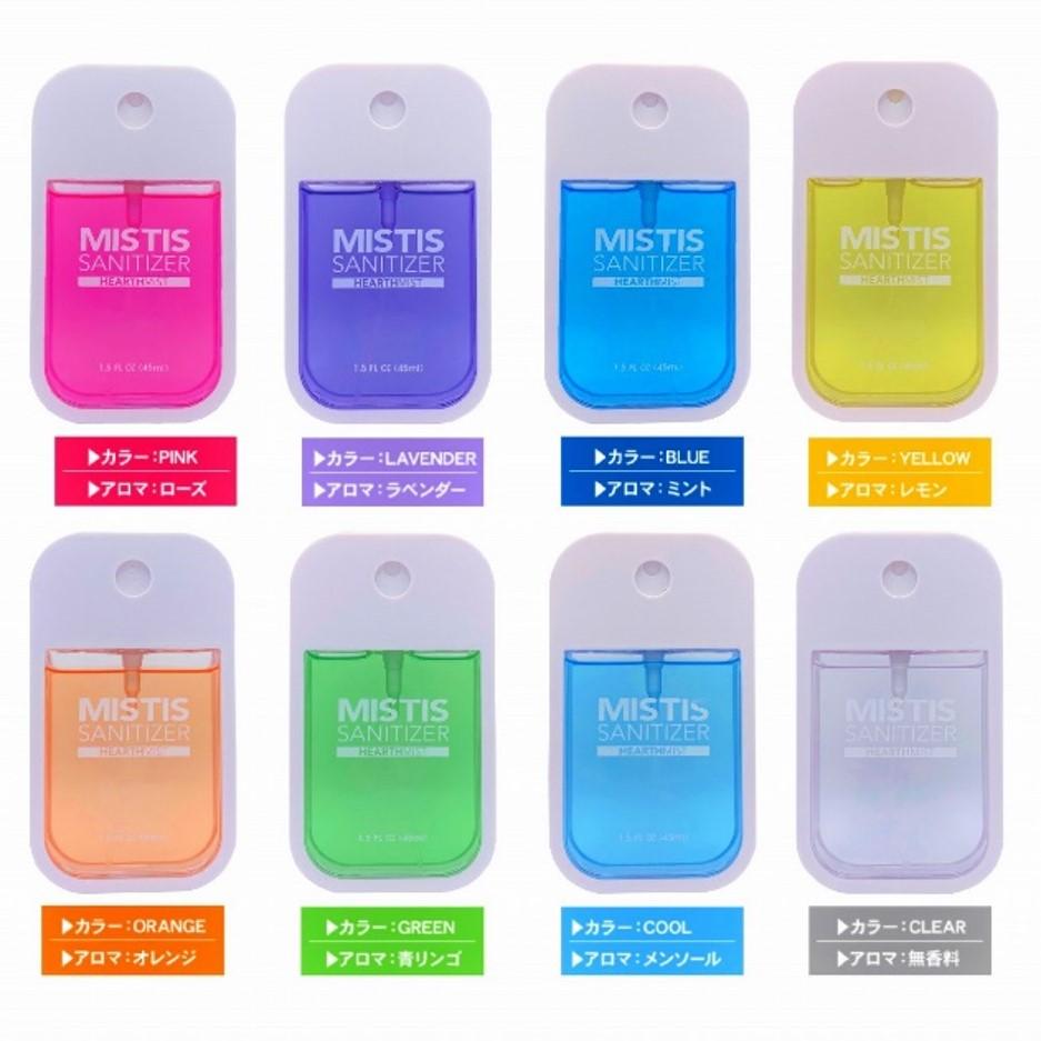 香り付き除菌スプレー MISTIS SANITIZER ROSE(ローズの香り)