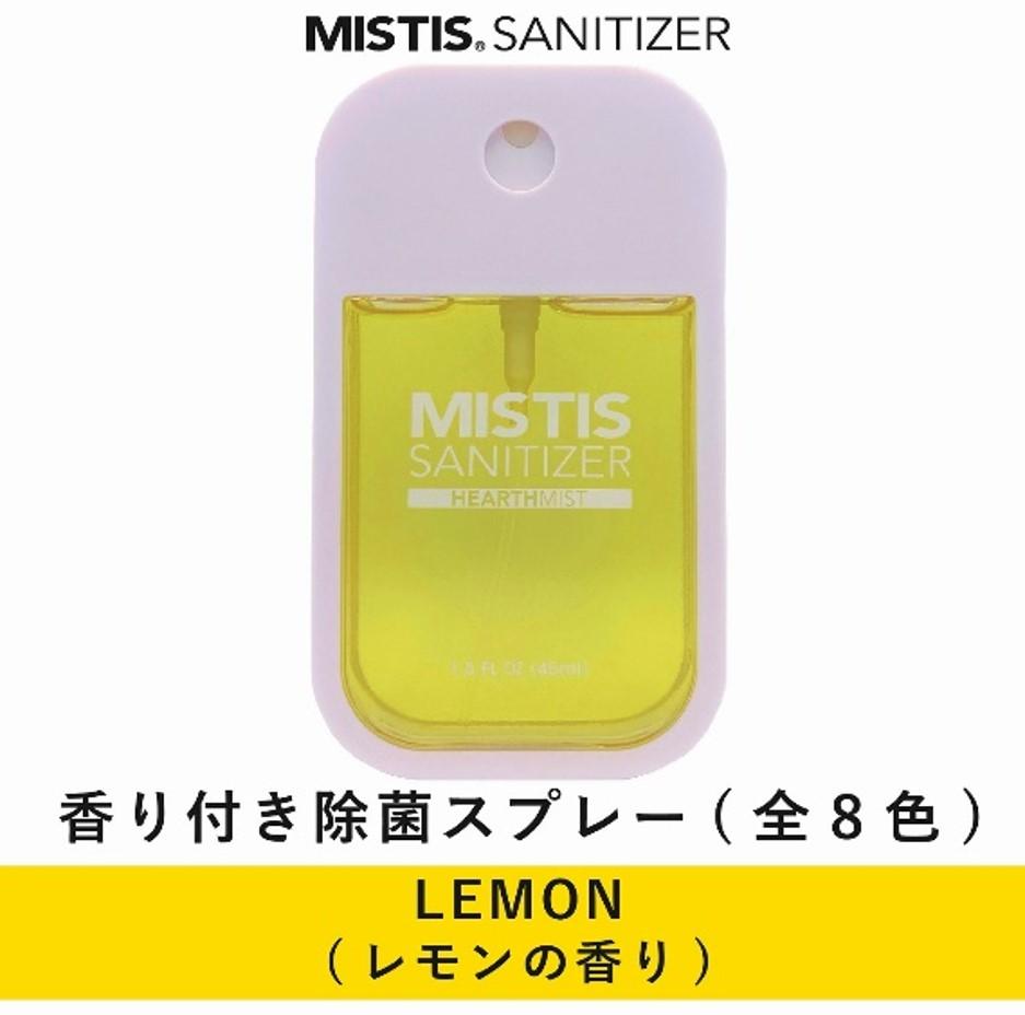 香り付き除菌スプレー MISTIS SANITIZER LEMON(レモンの香り)