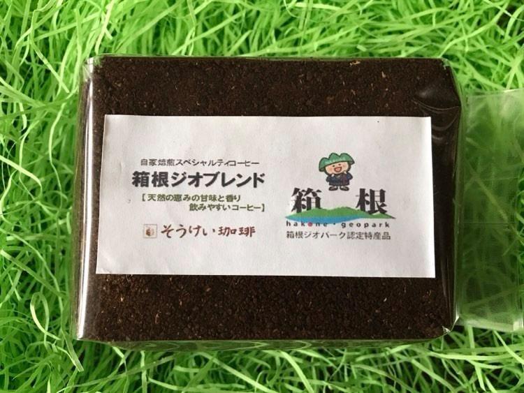 箱根ジオブレンド  箱根(粉・中挽き)