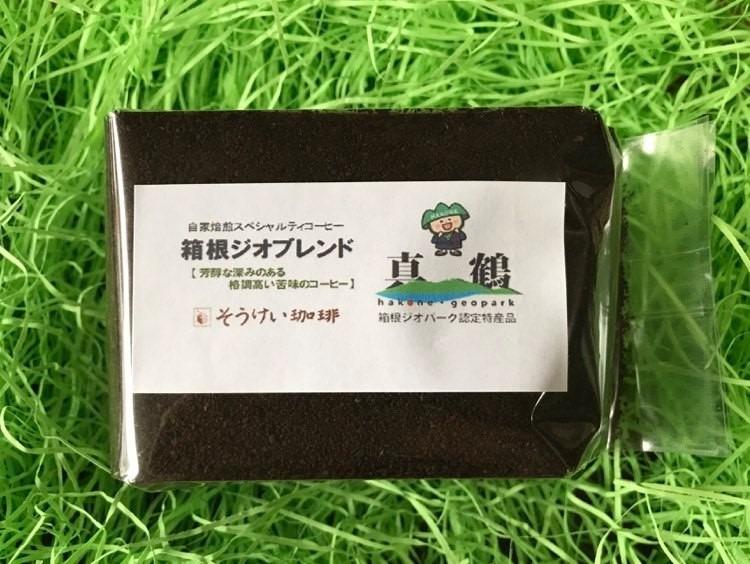 箱根ジオブレンド 真鶴(粉・中挽き)