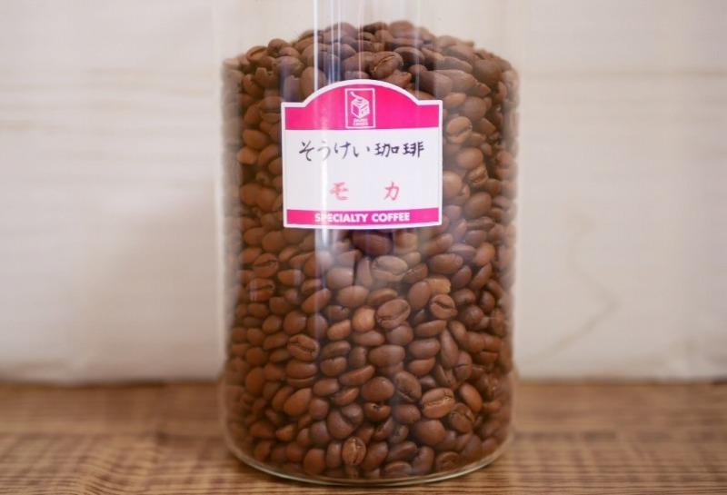 エチオピア モカG1 (豆)