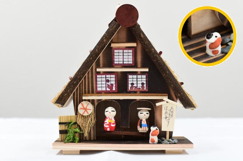 てりふり人形 合掌造り茅葺き屋根ver. (犬)