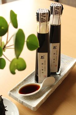 燻し醤油 1本 (130ml)