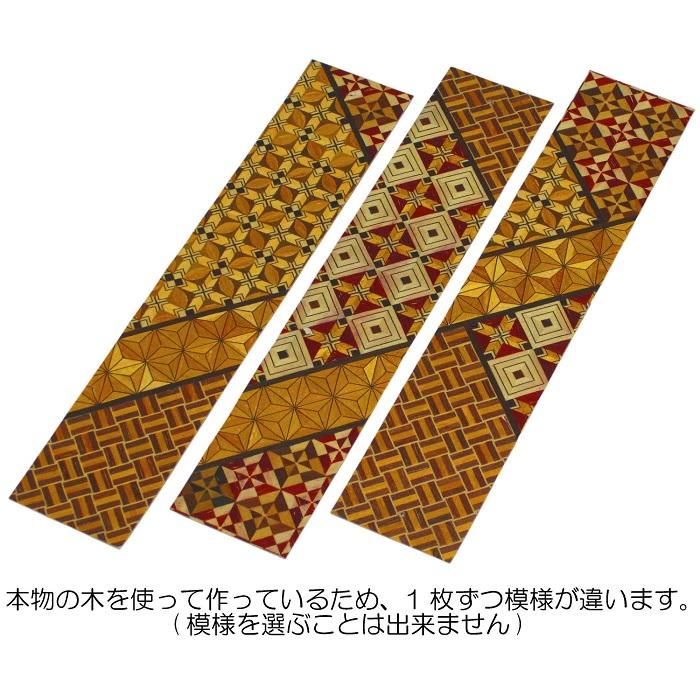 【小田原風鈴】鈴虫風鈴 寄木短冊付き 真鍮製