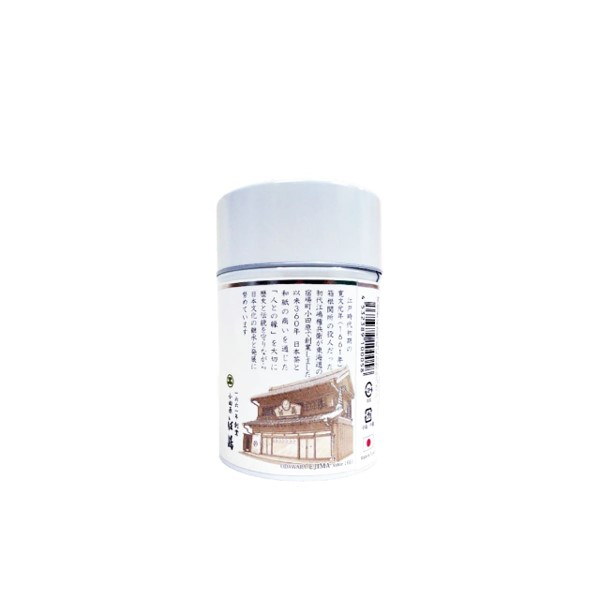 早雲-そううん- 80g缶入 掛川産深蒸し煎茶