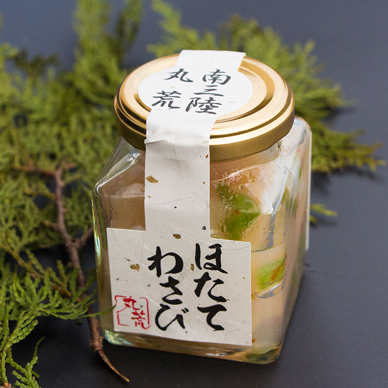 ほたてわさび、ぷりっぷりのホタテ貝柱とピリ辛わさび茎