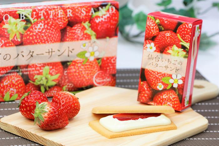 仙台いちごのバターサンド(5個入り)