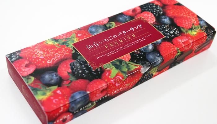 仙台いちごのバターサンドプレミアム(5個入り)