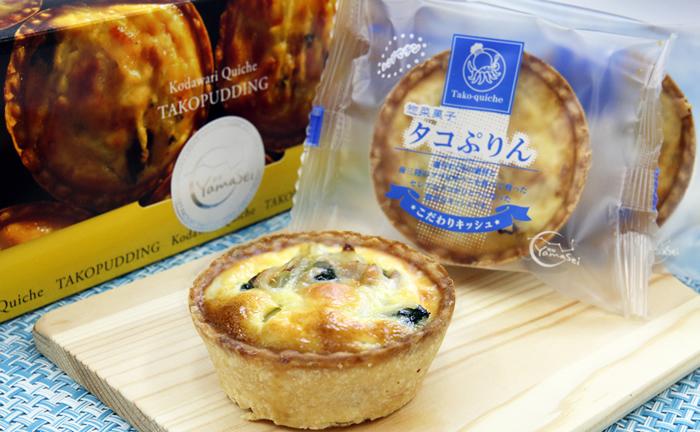 タコぷりん(単品)志津川ダコと厳選素材を贅沢に使ったキッシュ