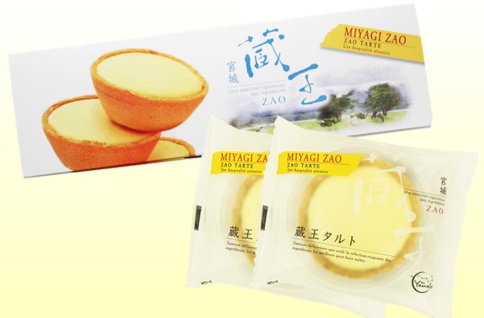 蔵王タルト(チーズケーキタルト)6個入り