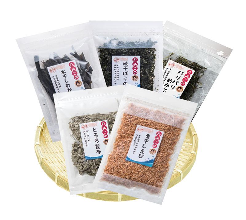 毎日の料理、美容と健康に、5種の旨いぞ海藻パック(送料込み)