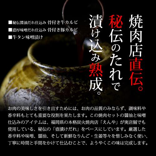 骨付きカルビ[1.2kg]