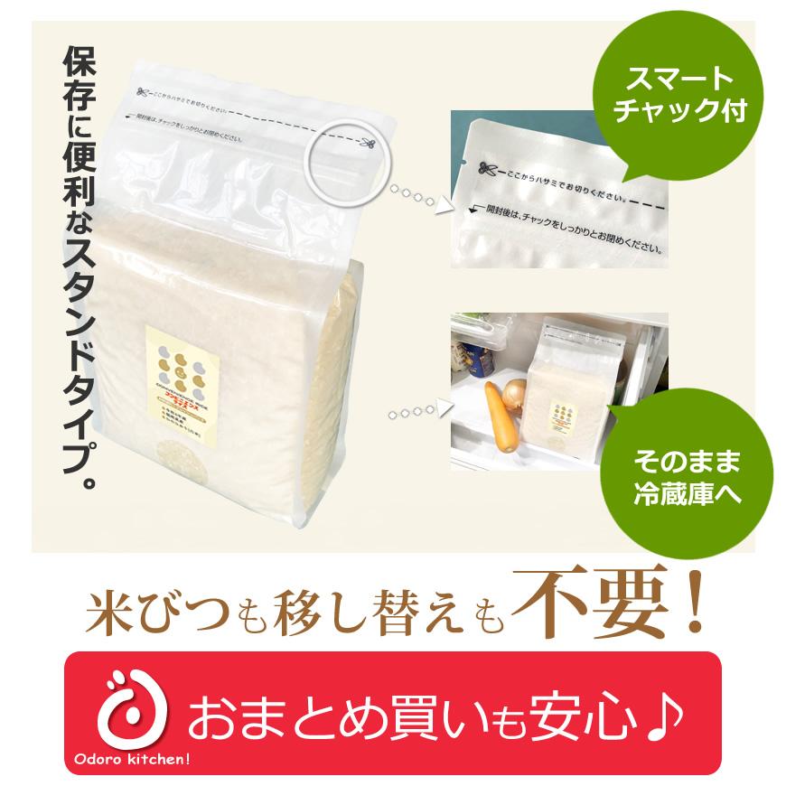 九州産フレッシュパックのお米ギフト[2kg×2袋]【のし・メッセージカード付き】
