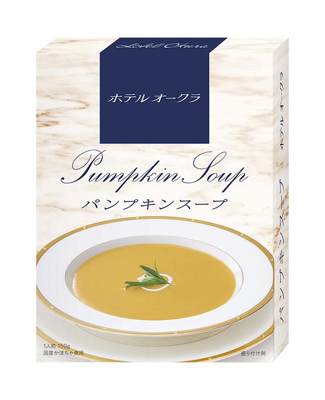 レトルトパンプキンスープ 9箱
