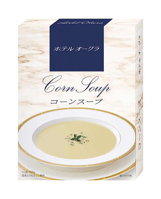 レトルトコーンスープ 9箱
