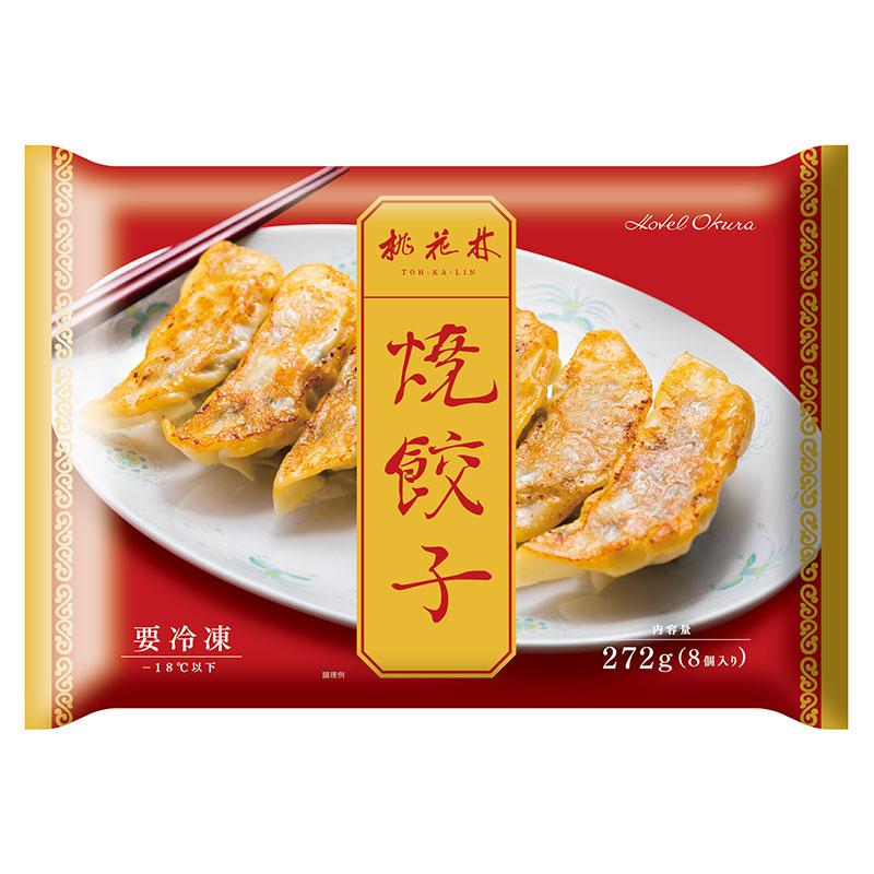 <ホテルオークラ監修> 焼餃子