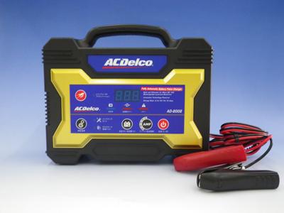 バッテリー充電器 ACデルコ AD-2002