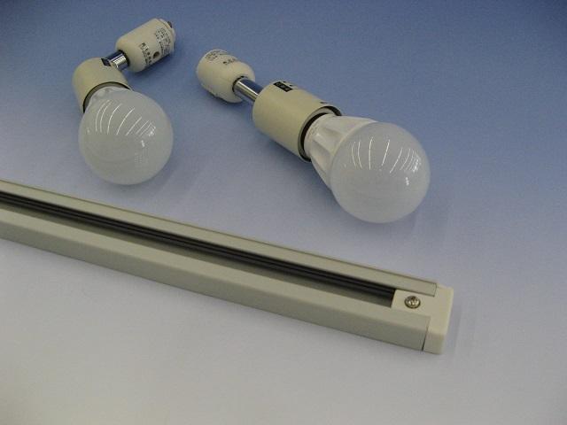 直流LEDライティングレール照明セット【12V/24V兼用】