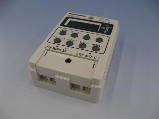 デジタル表示型電子式タイムスイッチ パナソニック TB2012K【DC12V用】